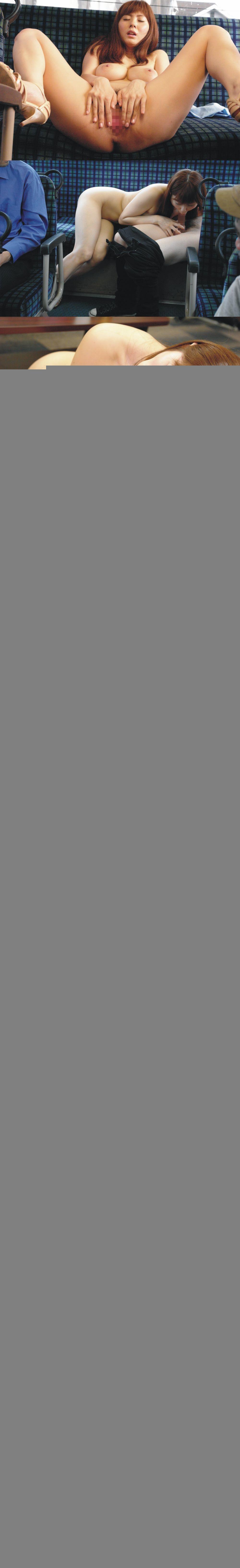 [DV 1212] ヌーディストの女 麻美ゆま DV