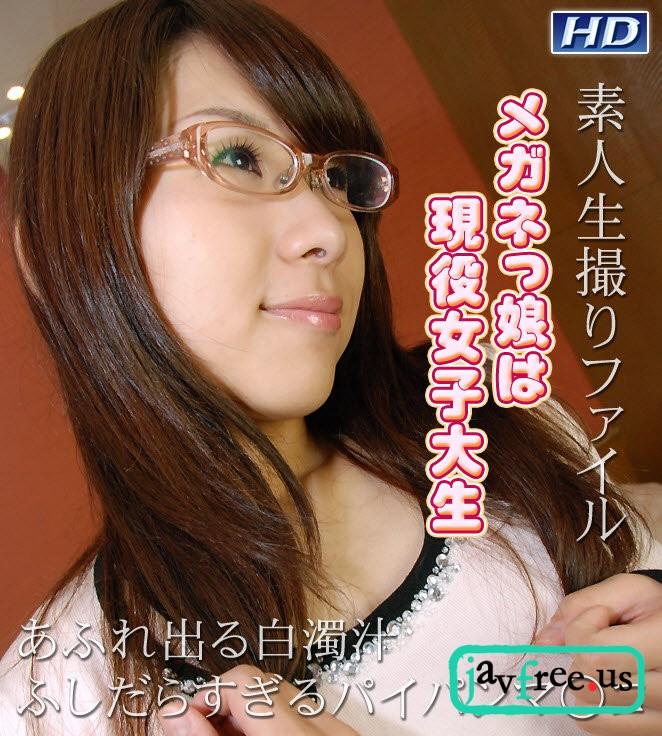 ガチん娘!gachinco.com gachi262 素人生撮りファイル -のどか- ガチん娘 Gachinco gachi