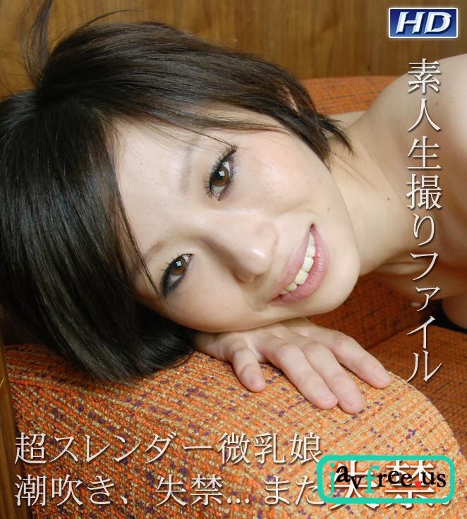 ガチん娘!gachi269 素人生撮りファイル⑫ -しほ- ガチん娘 Gachinco gachi