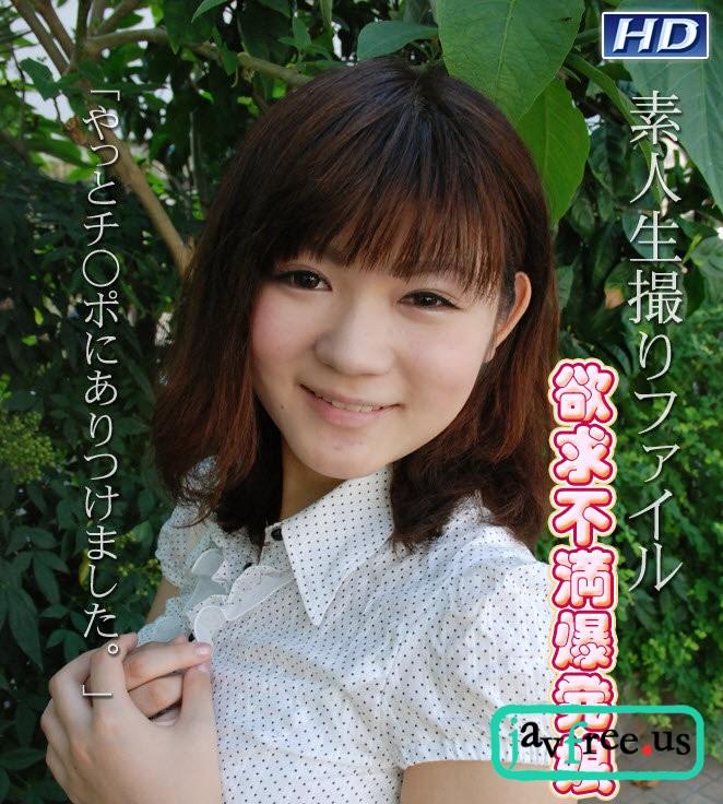 ガチん娘!gachinco.com gachi273 素人生撮りファイル⑬ -あずみ- ガチん娘 Gachinco gachi