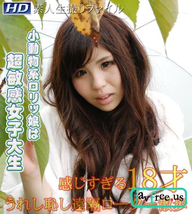 ガチん娘! gachinco.com gachi277 素人生撮りファイル⑮ -ゆみの- gachi