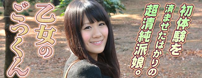 ガチん娘! gachi316 女体解析75 きみえ ガチん娘 gachi