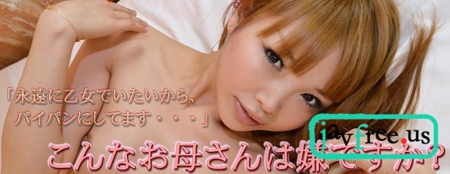 ガチん娘! gachi351 若奥様生撮りファイル⑧ まよ まよ MAYO gachi