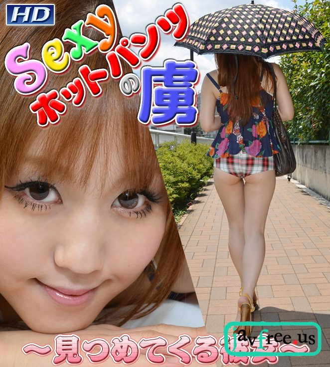 ガチん娘! gachi365 Sexyホットパンツの虜② りさこ りさこ RISAKO gachi