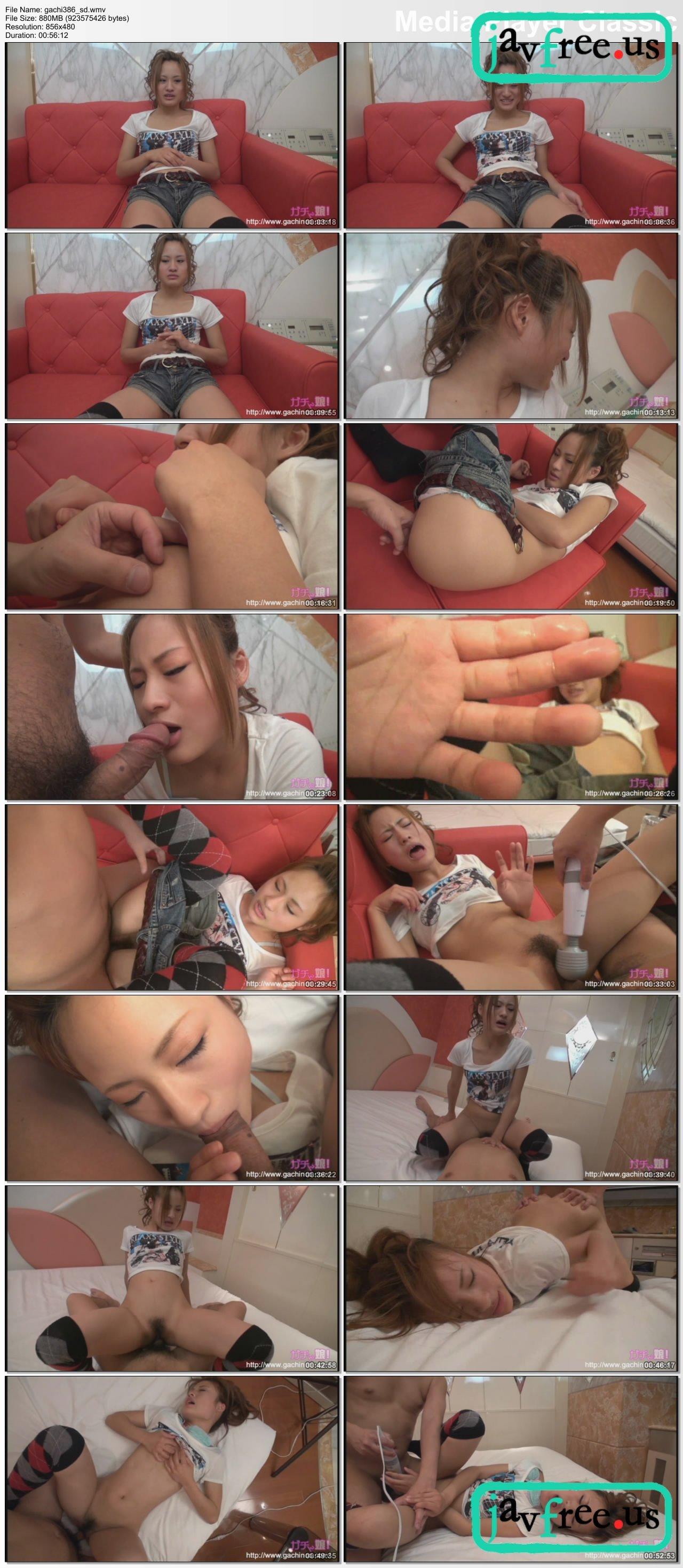 ガチん娘! gachi386 強制ガチアクメ⑨ えりか  えりか gachi ERIKA