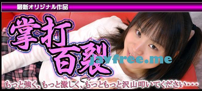 gachi403 彼女の性癖6 彼女の性癖 ゆりな YURINA gachi