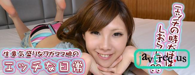 ガチん娘!gachi427 エッチな日常32 -せんり-  せんり gachi