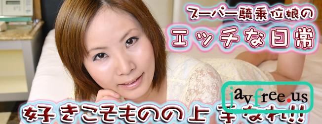 ガチん娘!gachi434 エッチな日常34 -みずほ-  gachi