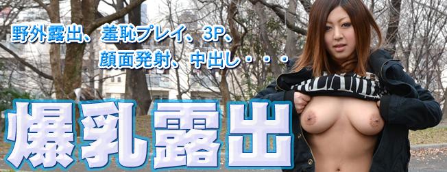 ガチん娘! gachi444 素人生撮りファイル28 れいなREINA gachi