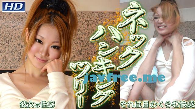 ガチん娘!gachi571 彼女の性癖24 きよ 彼女の性癖 gachi