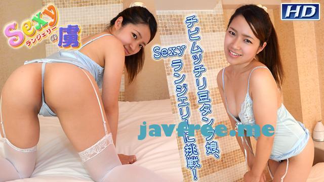 ガチん娘!gachi580 Sexyランジェリーの虜28 このみ このみ gachi