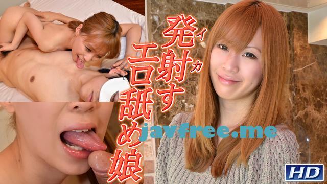 ガチん娘!gachi581 素人生撮りファイル57 みひろ みひろ gachi
