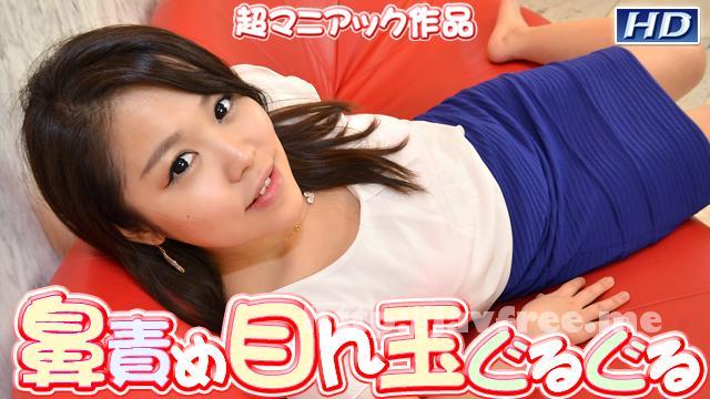 ガチん娘!gachi655 杏-彼女の性癖29- 杏-彼女の性癖 gachi