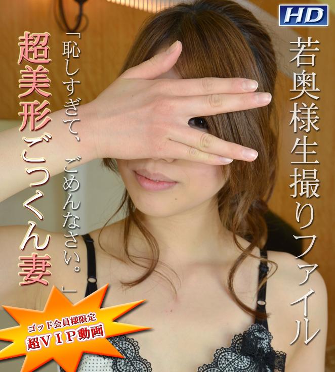 ガチん娘! gachig054 若奥様生撮りファイル⑤ きみか gachig