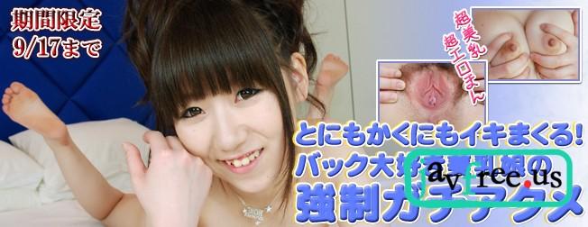 ガチん娘!gachinco.com gachip070 強制ガチアクメ -いく-  gachip Gachinco
