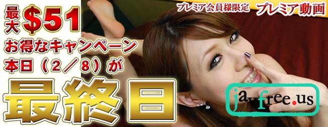 ガチん娘! gachip085 未公開映像23 オムニバス 未公開映像 ガチん娘 gachip Gachinco