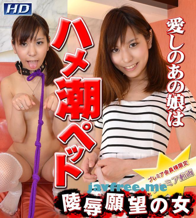 ガチん娘!gachip162 陵辱願望の女42 あんじゅANJU あんじゅ gachip ANJU