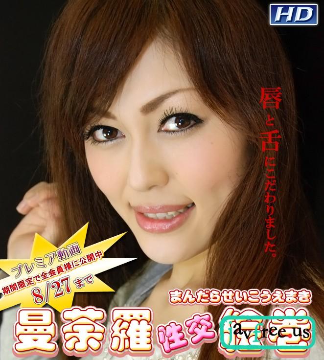 ガチん娘!gachinco.com gachip067 素人生撮りファイル -はるな-  ガチん娘 gachip Gachinco