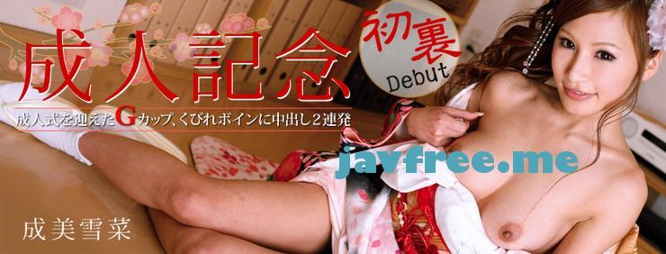 Heyzo 0281 美乳女神たちの神パイズリ!~未公開シーン~ 成美雪菜 小桜りく 一ノ瀬ルカ heyzo