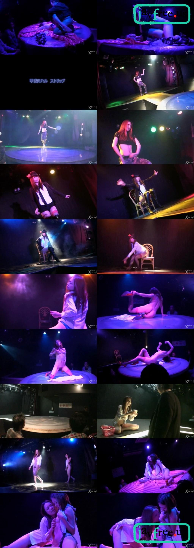 [HTR 016] ストリップ劇場番外編 潜入!!レズビアンショー 女同士で巨大ディルドゥを挿入!! 甲斐ミハル 小嶋実花 htr