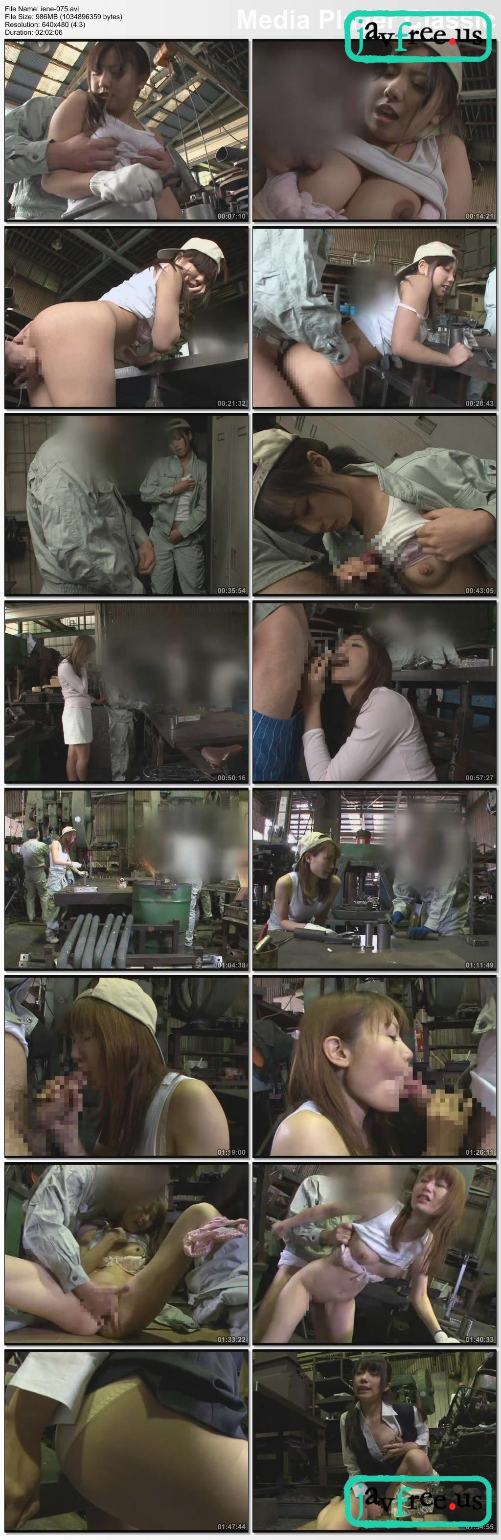 [IENE 075] 町工場で働く汗と油にまみれたクサイおやじのチ○ポも拒めない!本当は美人なのに控えめ女子 2 IENE