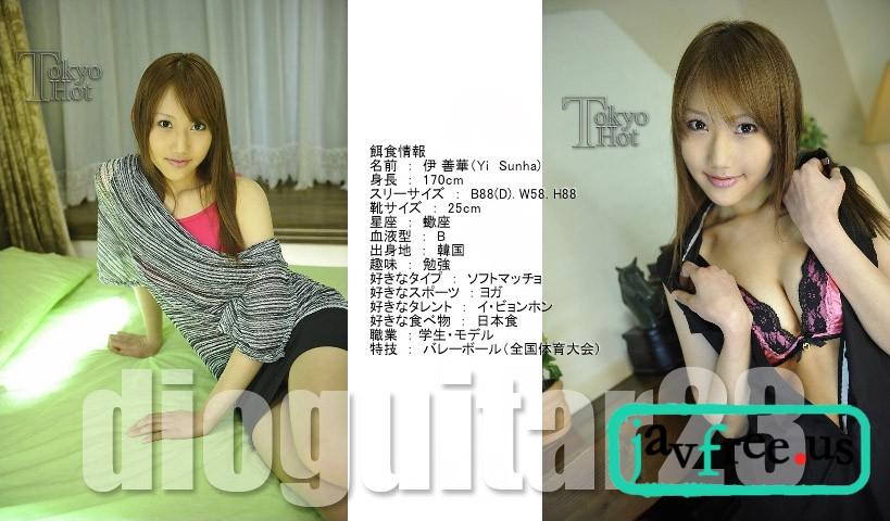 Tokyo Hot n0541 伊善華 韓流娘嬲姦孕姦倭汁汚染 Sunha Yi 伊善華 Tokyo Hot Sunha Yi