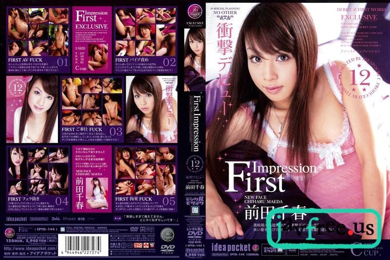 [IPTD 144] First Impression 12 IPTD First Impression