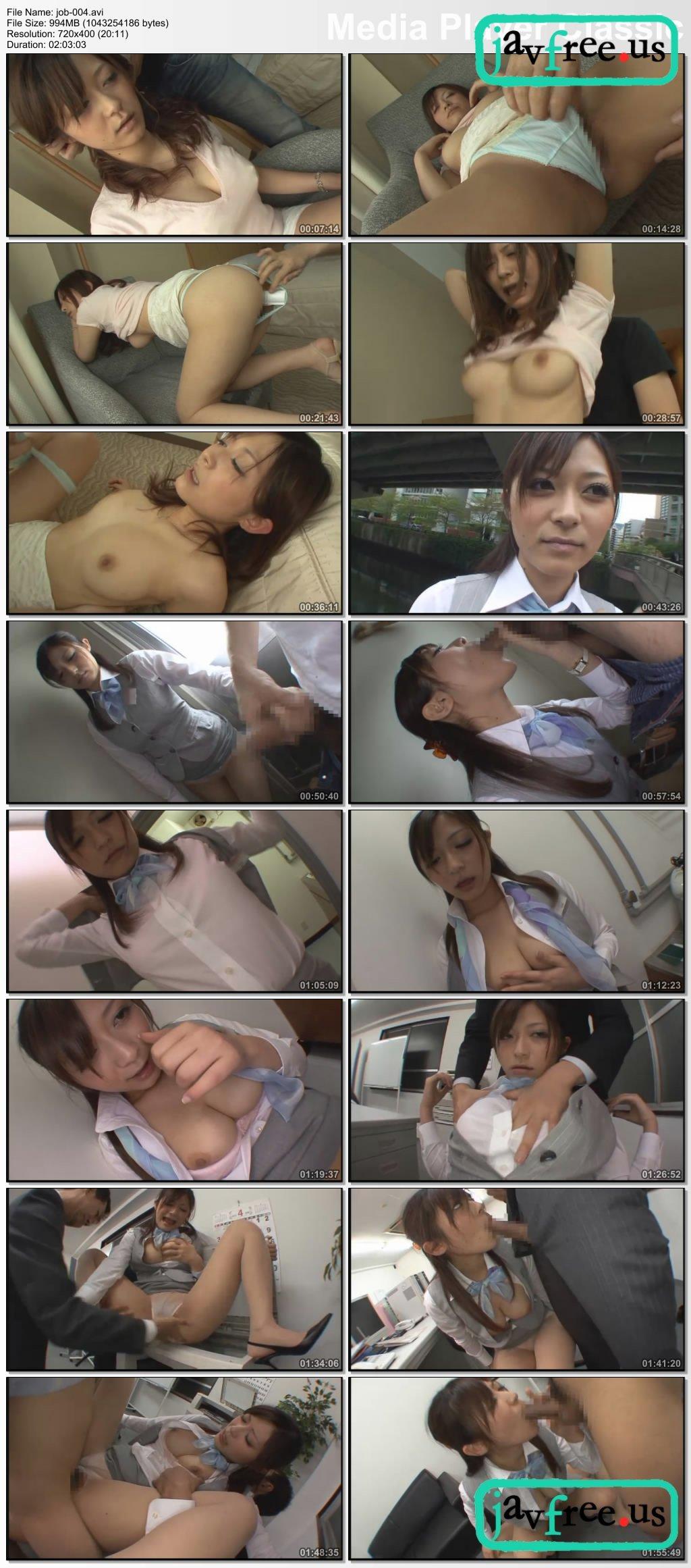 [HD][JOB 004] 働くオンナ2 VOL.04 さとう遥希 job