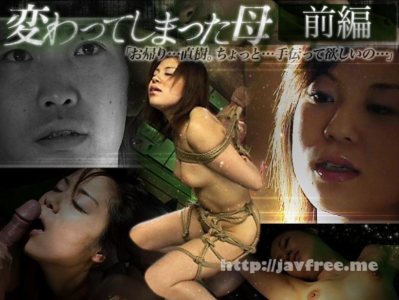 Jukujo club 5244 変わってしまった母 前編   熟女倶楽部 青山瞳 熟女倶楽部 Jukujo club
