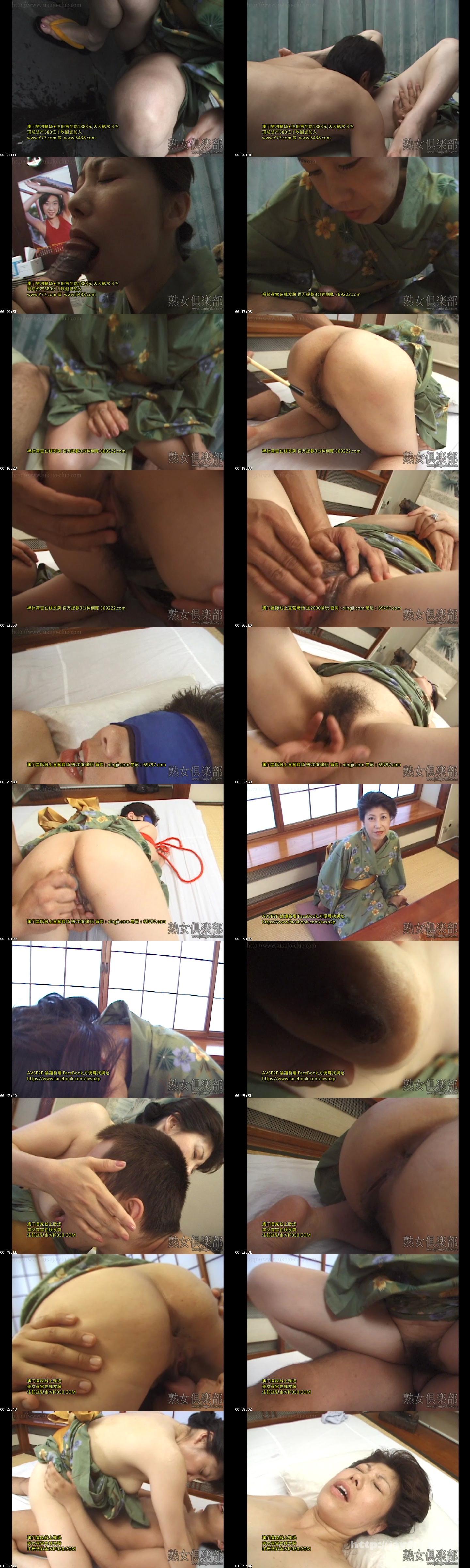 Jukujo club 5712 和服の似合う女将さんは例外なくドスケベ   熟女倶楽部 中村智子 Jukujo club