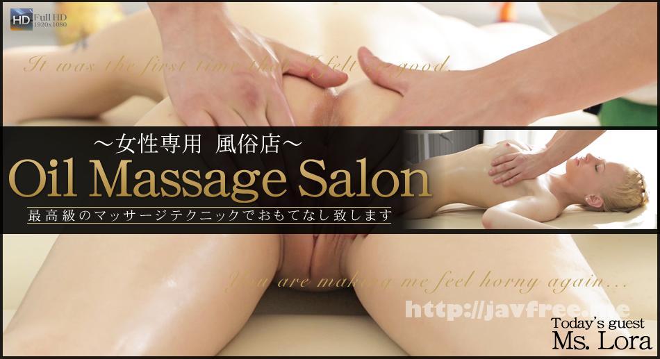 金8天国 1033 最高級のマッサージテクニックでおもてなし致します  Oil Massage Salon  / ローラ 金8天国 kin8tengoku