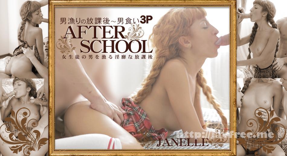 金8天国 1168 女生徒の男を漁る淫靡な放課後 AFTER SCHOOL / ジェネル 金8天国 ジェネル kin8tengoku