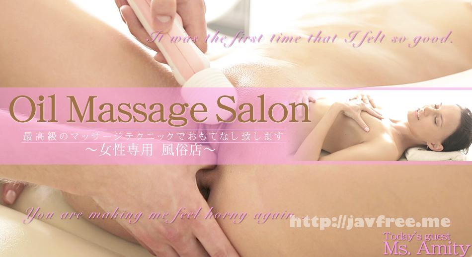 金8天国 1300 最高級のマッサージテクニックでおもてなし致します Oil Massage Salon Today`s Guest Ms.AMITY / アミティー 金8天国 アミティー kin8tengoku