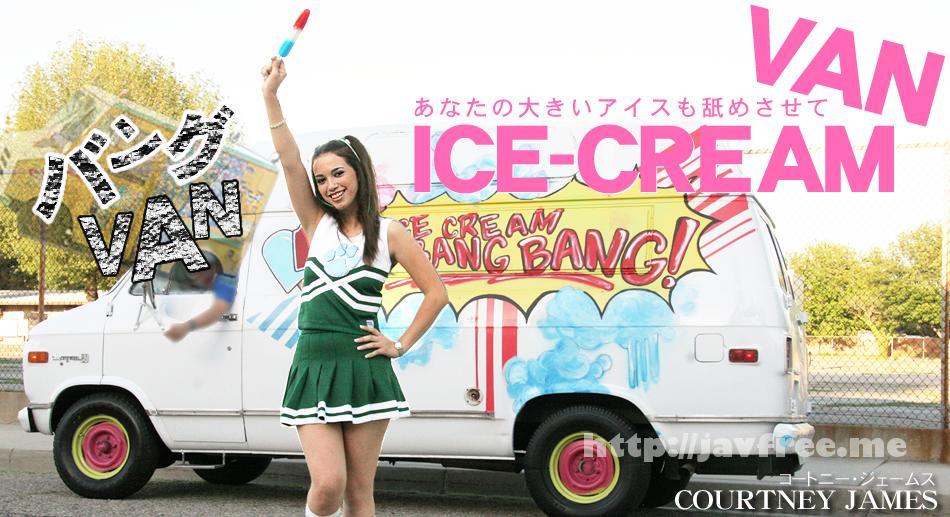 金8天国 1595 あなたの大きいアイスも舐めさせて ICE CREAM VAN COURTNEY JAMES / コートニー ジェームス 金8天国 コートニー ジェームス kin8tengoku