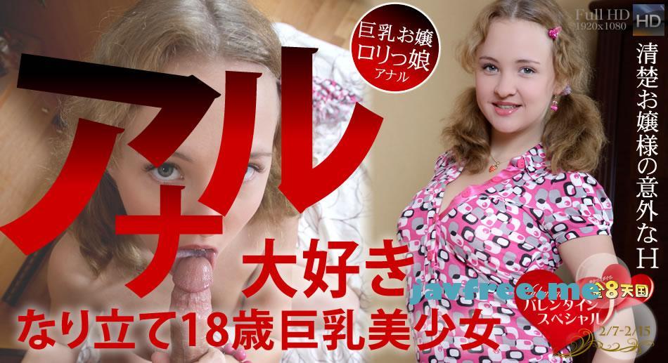 金髪天国 775 金髪天国 kin8tengoku