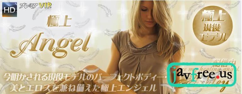 金髪天国552 今明かされる現役モデルのパーフェクトボディー 極上Angel / アシュレイ kin8tengoku