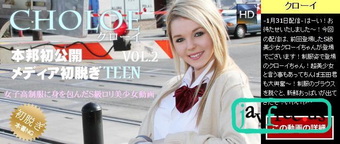 金髪天国559 女子高生服に身を包んだS級ロリ美少女登場! / クローイ kin8tengoku