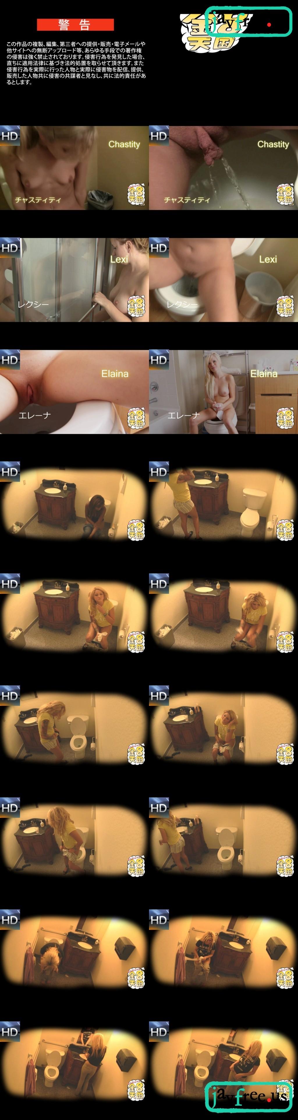 金髪天国562 あの人気女優の恥ずかしいショット!放尿が見れる!おしっこ大特集 / おしっこ特集 kin8tengoku