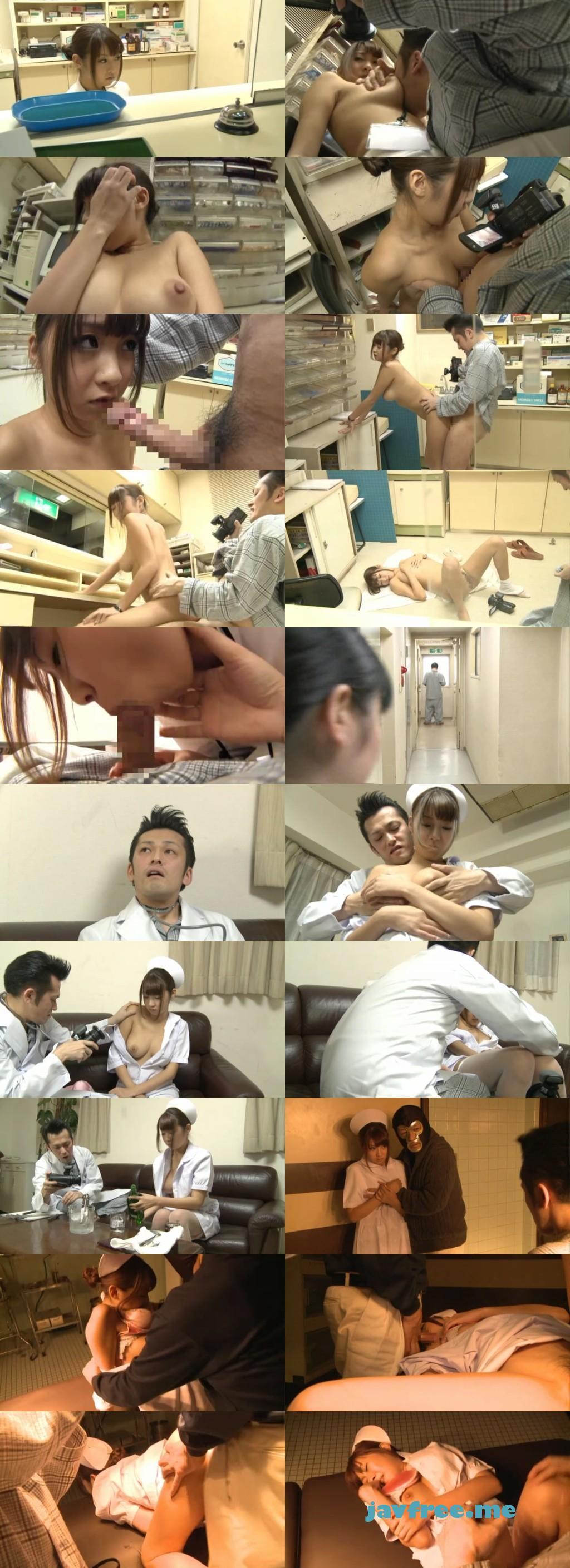 [KNCS 028] ザ・リアル映像 服従『中出し看護婦』 北川瞳 北川瞳 kncr
