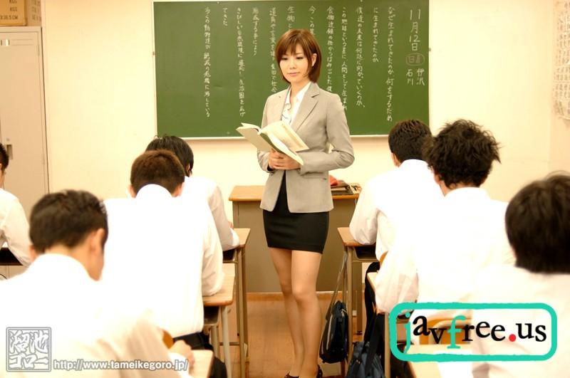 [MDYD 659] 僕だけの巨乳女教師ペット 森ななこ 森ななこ MDYD