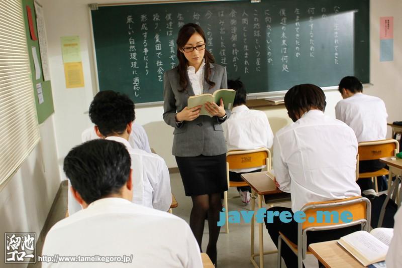 [MDYD 688] 僕だけの巨乳女教師ペット JULIA MDYD Julia