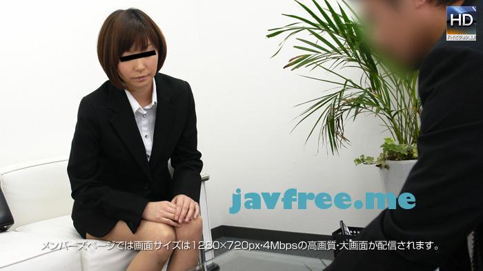 メス豚 130121 603 01 ブラック会社の教育指導~襲われた新入社員 岩佐沙織 Saori Iwasa Mesubuta