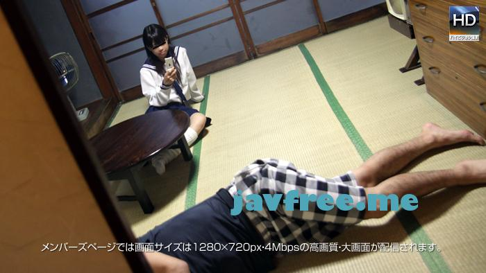 メス豚 130201 608 01 幼馴染の見馴れた制服姿を、恥辱と我欲の姦で Mesubuta