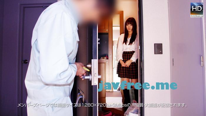 メス豚 130429 652 01 女子校生暴行事件:管理人を装い白昼堂々犯行におよぶ 阿比留冬美 [Fuyumi Abiru] 阿比留冬美 メス豚 Mesubuta