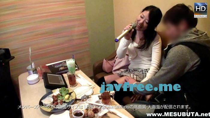mesubuta130605 666 01 昔の女友達 再会を喜ぶ女に、密かに目論む蹂躙の宴 幸村菜緒 Mesubuta