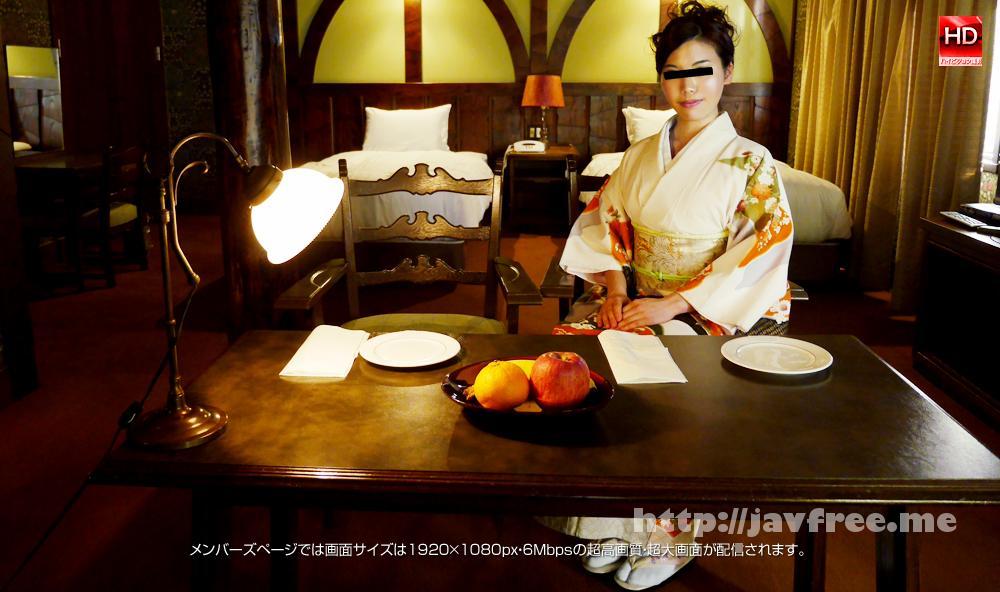 メス豚 140915 846 01  大西香奈子 メス豚 Mesubuta