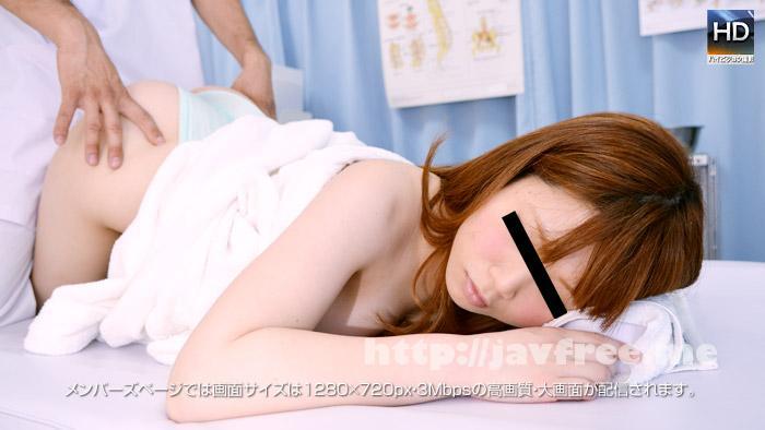 メス豚 141110 872 01 潜入!! 女性専門整体クリニック カルテNo.3 軽石恵 Mesubuta Megumi Karuishi