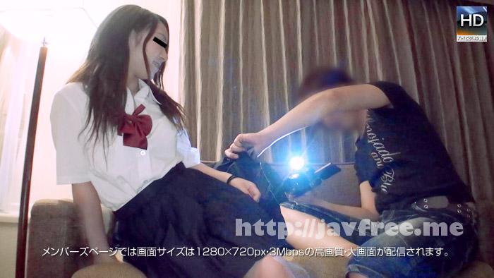 メス豚 141205 881 01 芸像スカウトの甘い罠 杉本優奈 Mesubuta