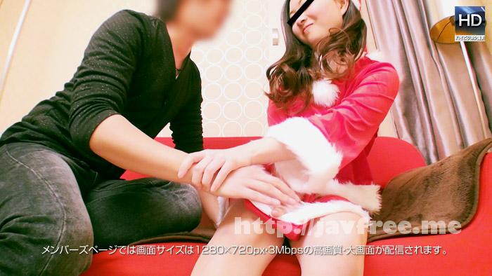 メス豚 141223 889 01 怠慢なサンタガールを上司がカラダで躾ける 藤崎美咲 Mesubuta