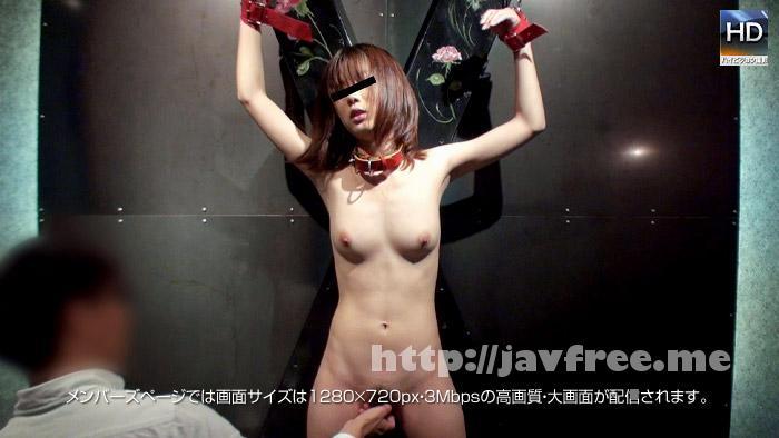 メス豚 150128 904 01 俺の女57 〜「俺の玩具」命令に従う玩具のような女 俺の女57 Mesubuta